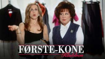 Førstekoneklubben (1996)