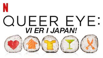 Queer Eye: Vi er i Japan! (2019)