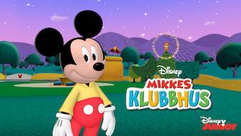 Mikkes klubbhus (2010)