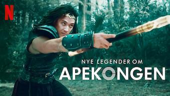 Nye legender om Apekongen (2018)