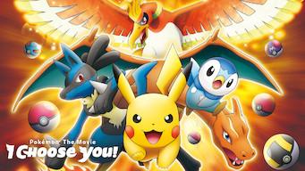 Pokémon filmen: Jeg velger deg! (2017)