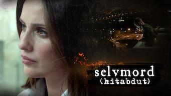 Selvmord (Hitabdut) (2014)