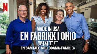 Made in USA – En fabrikk i Ohio: En samtale med Obama-familien (2019)