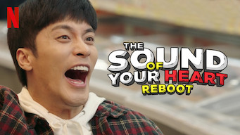 The Sound of Your Heart: Reboot (2018)